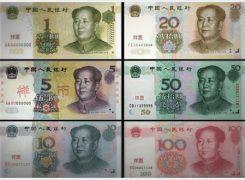Как зарабатывает валюту КНДР