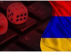 Gosudarstvennye-struktury-Respubliki-Armenija-prinjali-reshenie-ob-uzhestochenii-kontrolja-za-onlajn-gemblingom