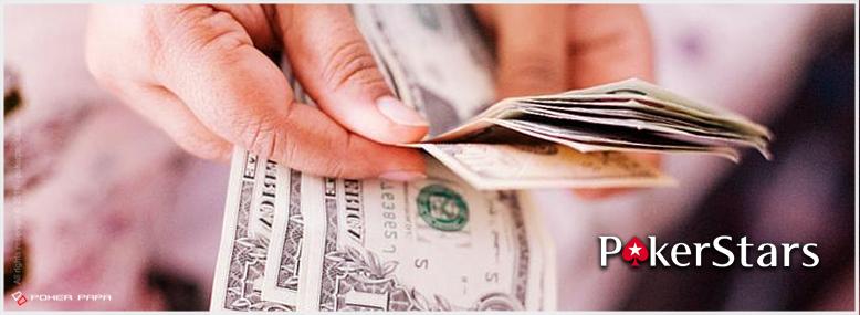 Пертурбации в проведении денежных операций на Покерстарс